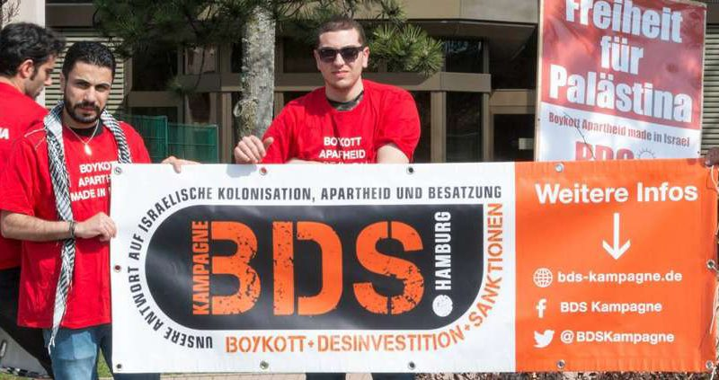 Rally BDS in Germany